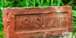 Кирпич с клеймом KRASUCZYN